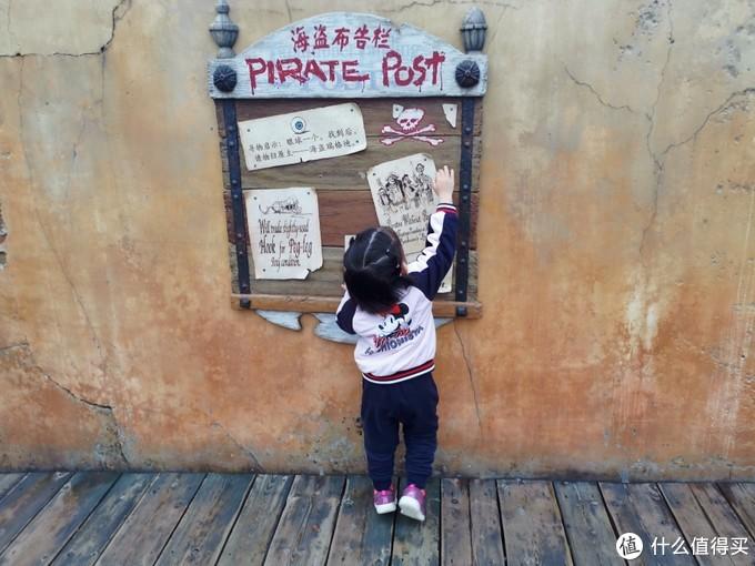 为一米以下小公主量身定制的上海迪士尼之旅:实践篇(超详细适合三岁以下)
