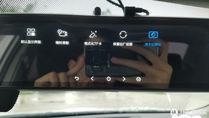 360行车记录仪M320新品发售?我刚好需要!