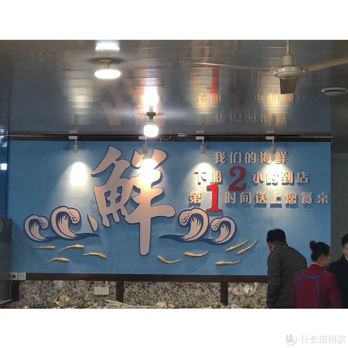和你,在丹东吃海鲜,看鸭绿江