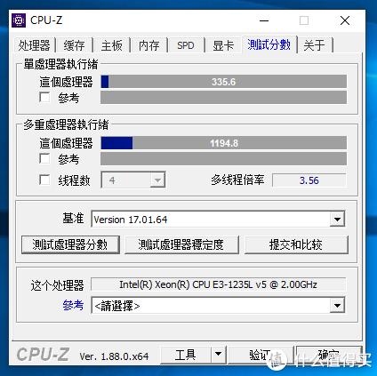 ▲ CPU-Z 测试分数