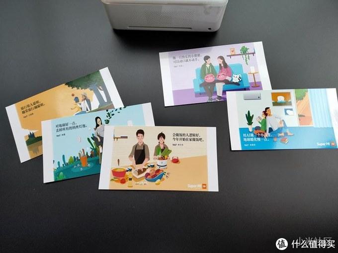 小米米家照片打印机,好而不贵!