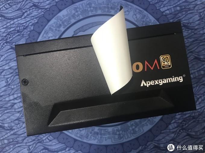 """399电源到底该不该入手, Apexgaming 艾湃电竞 AG-750M是否""""真香"""" ?"""