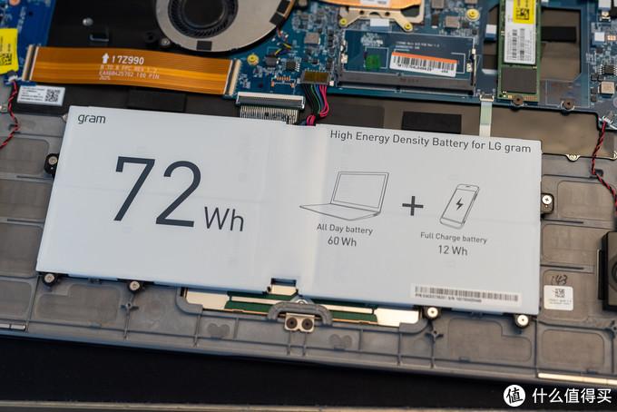 一台笔记本可以做到多轻?LG gram 17Z990超大屏轻薄笔记本