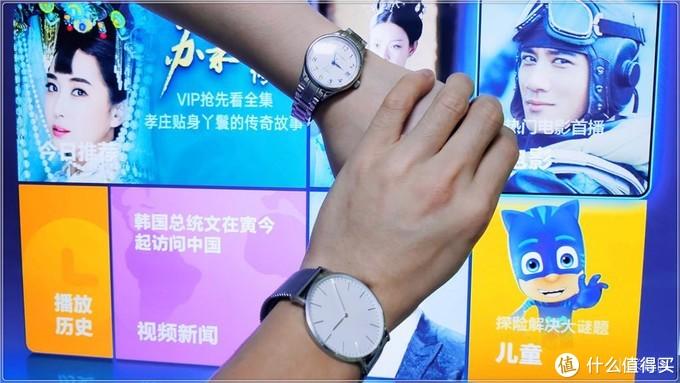 轻盈时尚,以表心意,给她戴上时尚新贵的手表