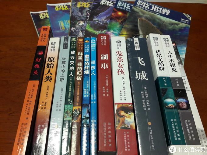 夜空中的启明星:《科幻世界》品牌图书推荐