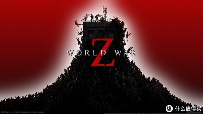 《僵尸世界大战》评测:模仿L4D的快餐游戏丨左右游评