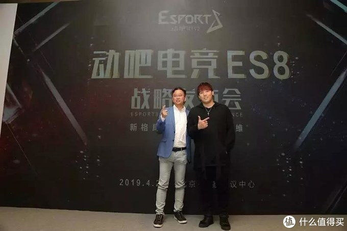 ECO电竞派:一周电竞产业大事记(4.29-5.5)