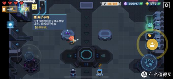 角色通关正常以宇宙后可以开启进场的第二把武器