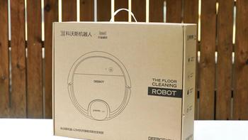 科沃斯DN55外观展示(主机|充电座|高度|底部)