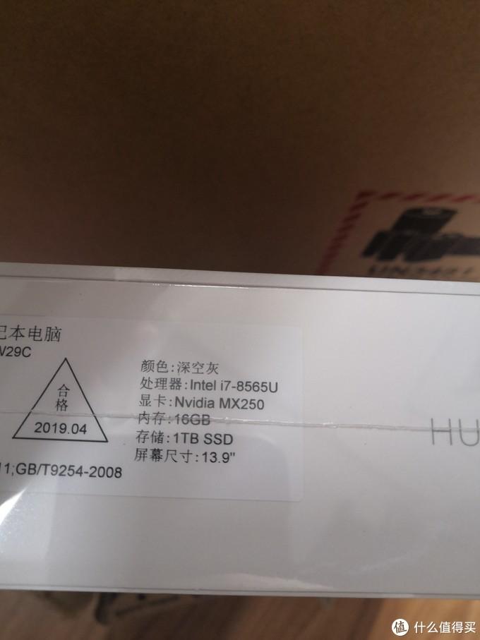 华为 MateBook X Pro 2019 16GB+1T SSD简易使用测评