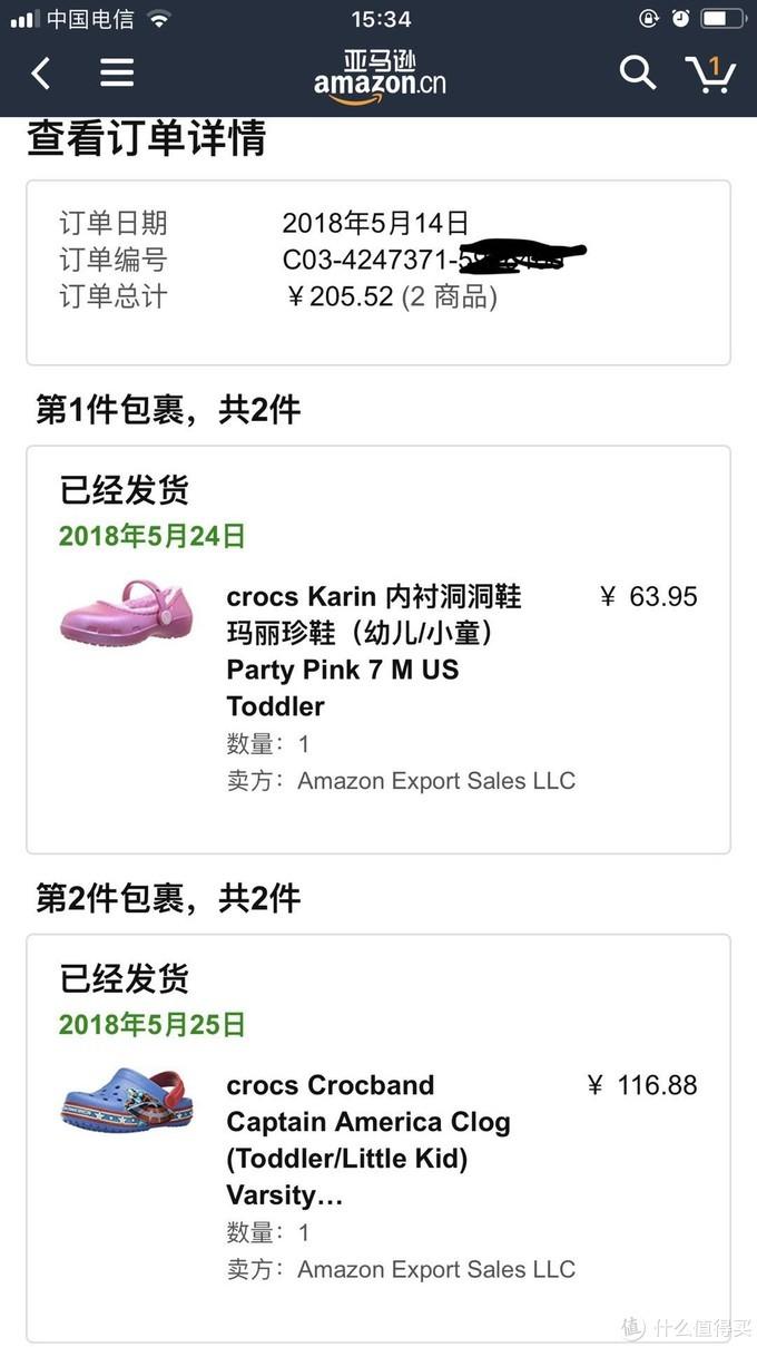 我的买买买亚马逊中国之clarks&ecco&cross