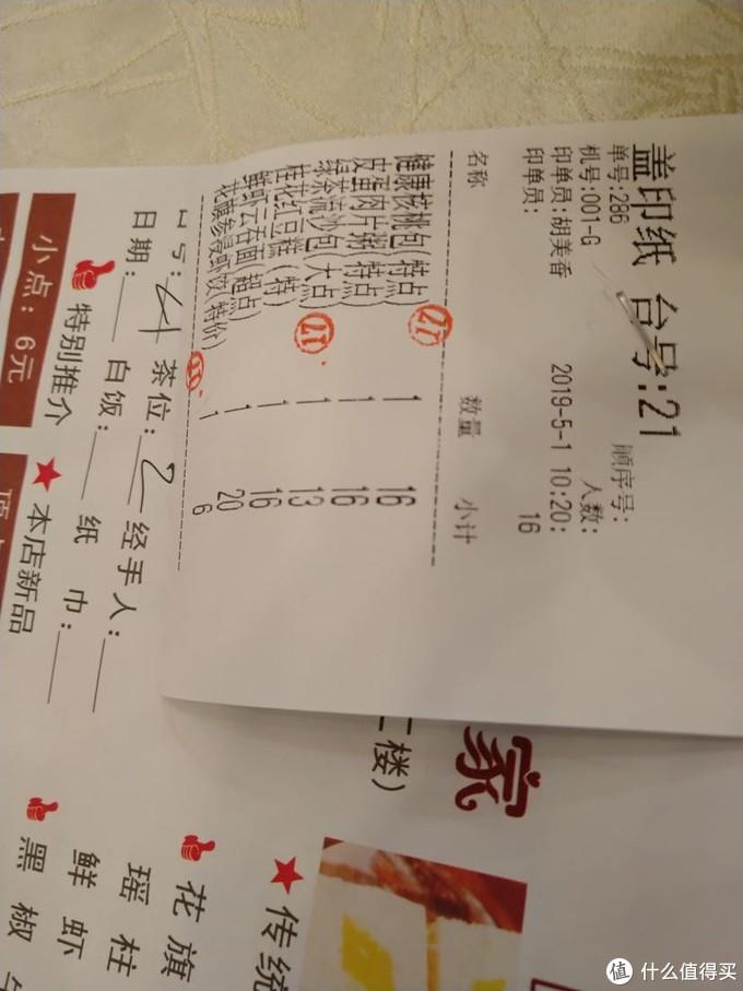 五一珠三角随意之旅~(四天旅行)