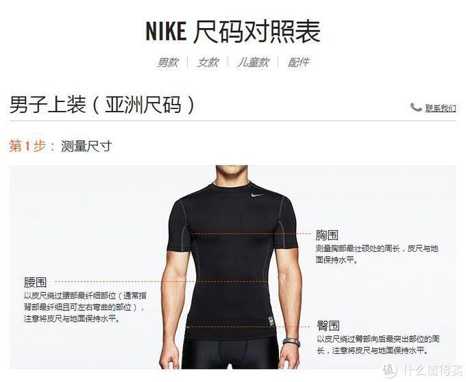 Nike AA6342 鞋盒logo印花T恤