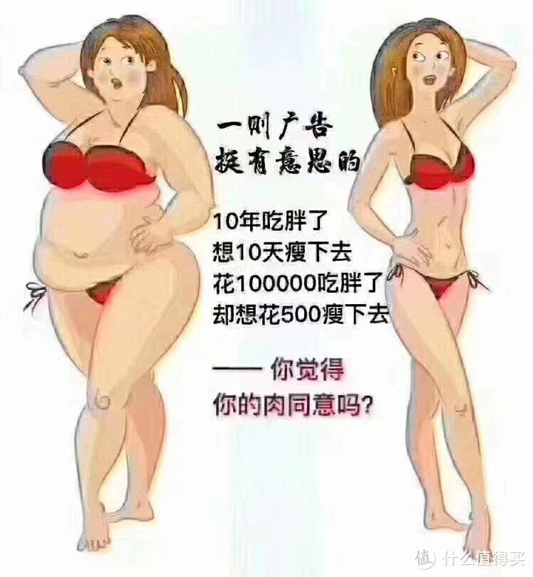 """值无不言第68期:瘦身90斤的减肥方法分享 从200斤到""""小腰精"""" ——悠哉小户在线解答"""