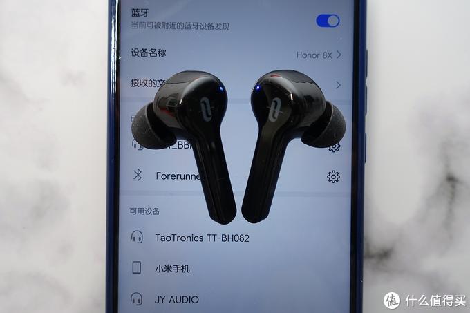 蓝牙耳机喜加一,Taotronics TWS蓝牙耳机体验测评