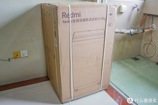 小米Redmi全自动波轮洗衣机1A体验:799元是否值得买?