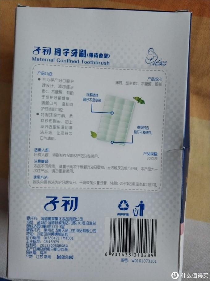 方便住院期间在医院使用,不用加牙膏,用完即扔