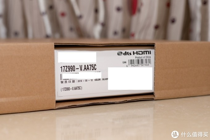 剑走偏锋,通勤福音——LG gram 17Z990超大屏轻薄笔记本体验