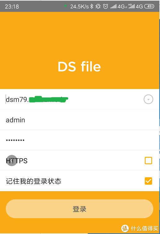 移动宽带只能内网穿透? 手把手教你IPV6下的群晖DDNS访问
