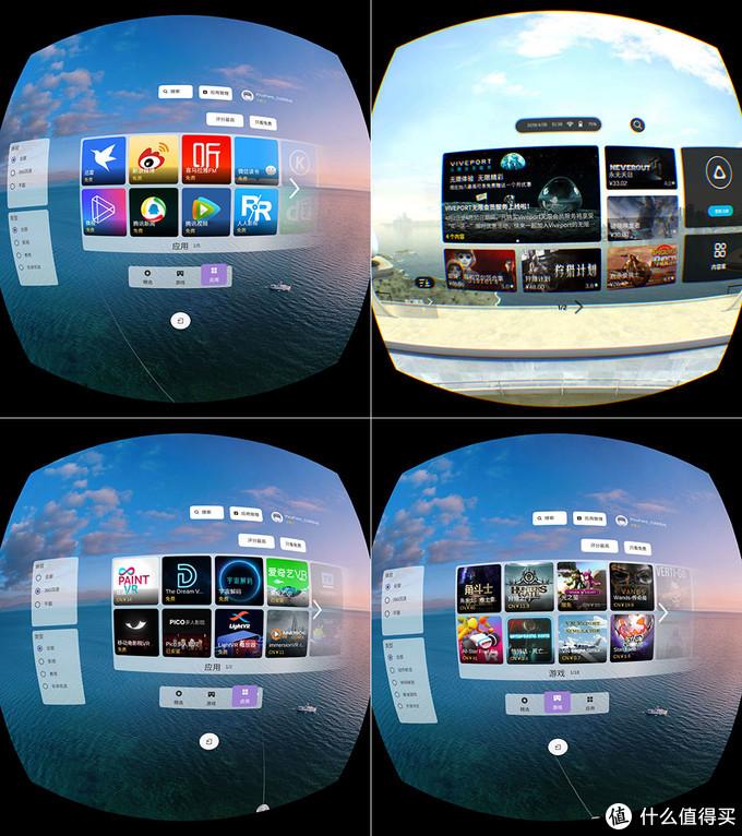 颠覆你的感官体验Pico VR一体机G2 4K抢先测试