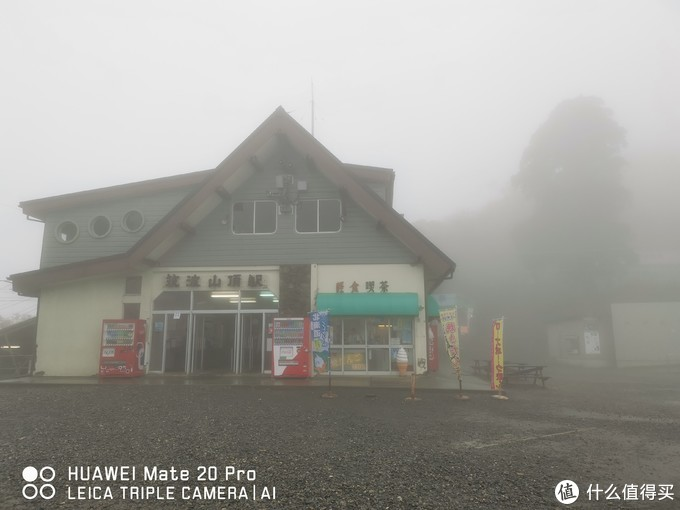 霞浦骑行,筑波山云里雾里