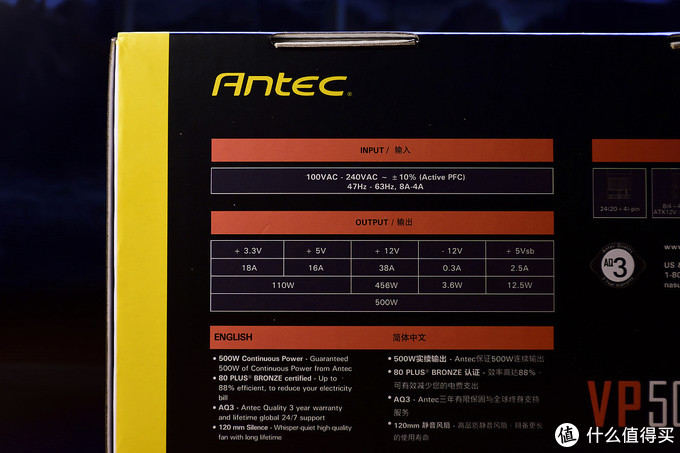 保持冷静的性价比,安钛克VSK10冰河铜牌机电散B365RTX装机记录