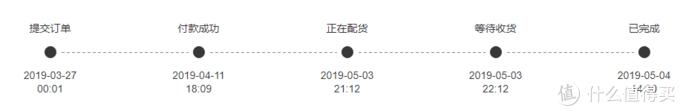 华为P30 pro赤茶橘开箱+简单上手体验