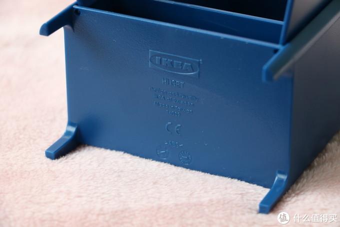 底部代表着纯正IKEA血统的标识