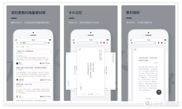Android、iOS不可错过 | 14个堪称神器的App,每一款都十分良心