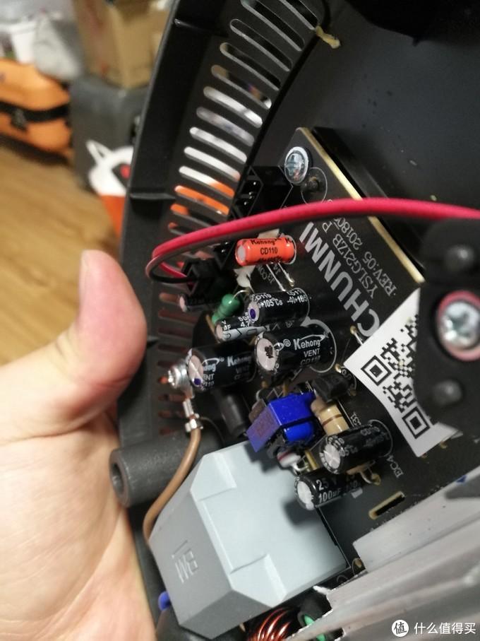 主板上的电解电容及部分元件