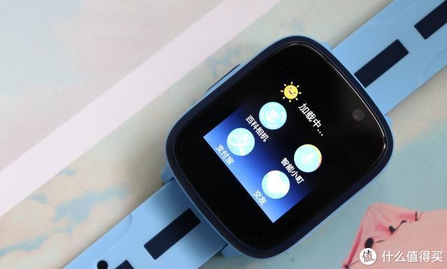 通话降噪+高清双摄 阿巴町V5儿童手表使用测评
