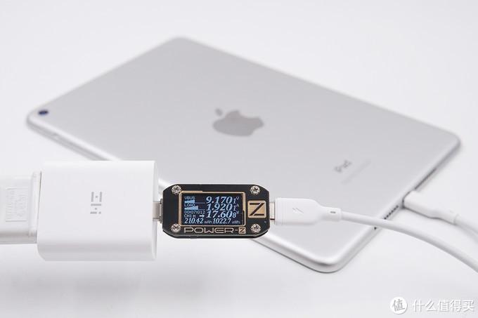 比苹果18W还小巧,紫米18W USB-C PD充电器上手评测