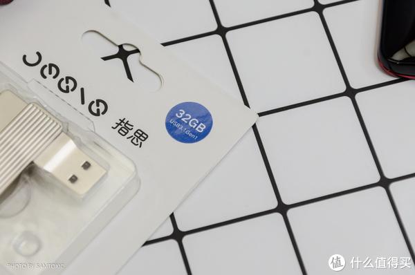 小米有品好物——指思Type-C手机U盘M1使用体验