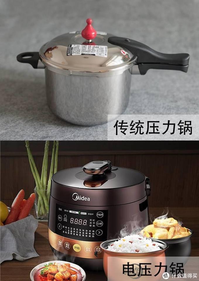 教你如何选购压力锅,一个家庭煮夫的用锅经验之谈
