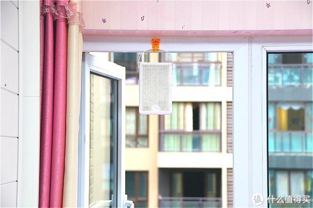 夏季驱蚊新品种青荷防蚊网,快来尝个鲜