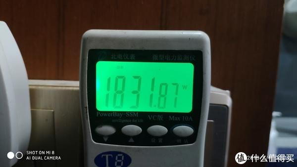 5折刚需屯个电水壶-九阳开水煲K17-F65