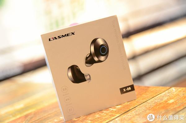 勒姆森X-08真无线耳机评测:真颜值亦有真音质