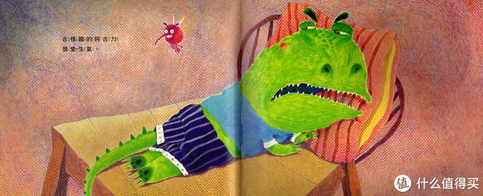 """毛爸聊玩具:那些""""复制粘贴""""的本土原创书单推荐,经常会漏掉这20本"""