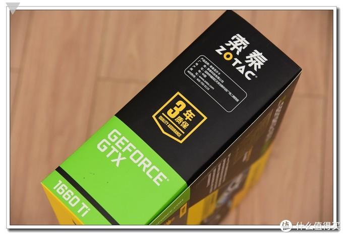 9700K、B365、GTX1660Ti-打造9代最强中端游戏电竞平台!