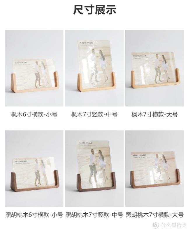 源氏木语上新一款U型实木相框,只为定格生活幸福瞬间
