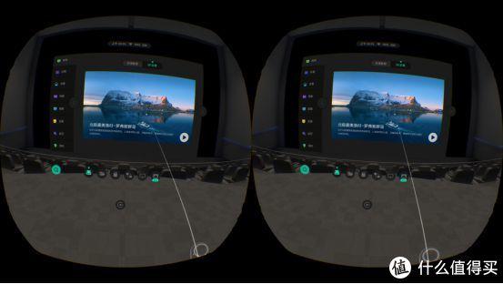 VR孰强孰弱谁才是我追剧最佳搭档,爱奇艺奇遇2 VR还是Pico G2 4K