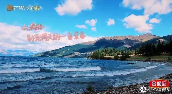 章子怡梦想打卡地:跨越半个地球的告白,就在新西兰浪漫的蒂阿瑙萤火虫洞!