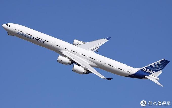 A340差不多就是A330的加长四发版本