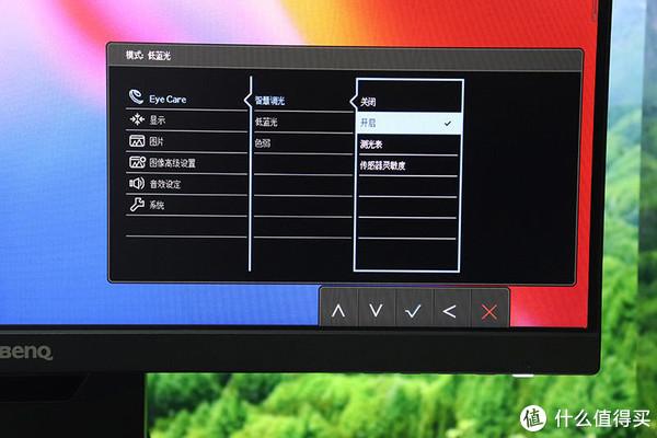 双屏合一,职场提效:明基BL2480T护眼显示器组双屏是怎样的体验
