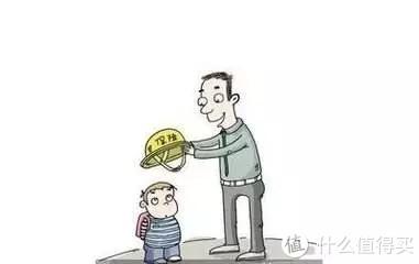 想知道孩子最省钱的保险配置方案,可以评论或私信