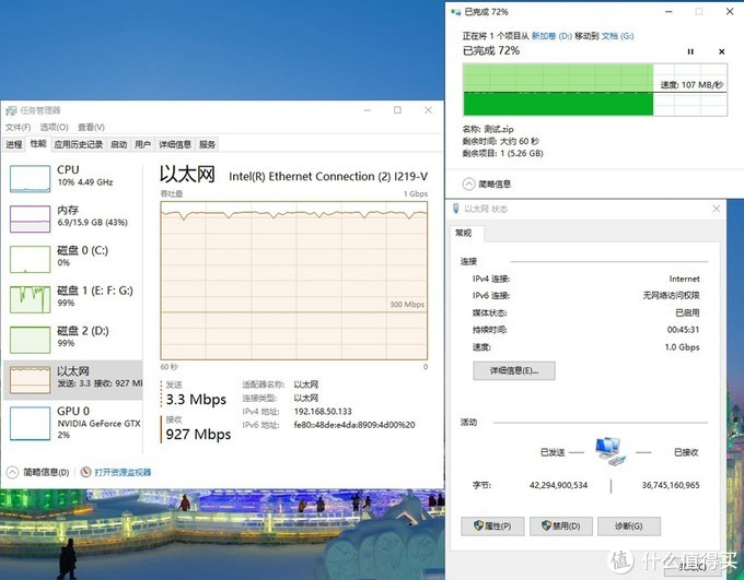 别无所求的数据大仓库-希捷酷狼14TB NAS硬盘测评