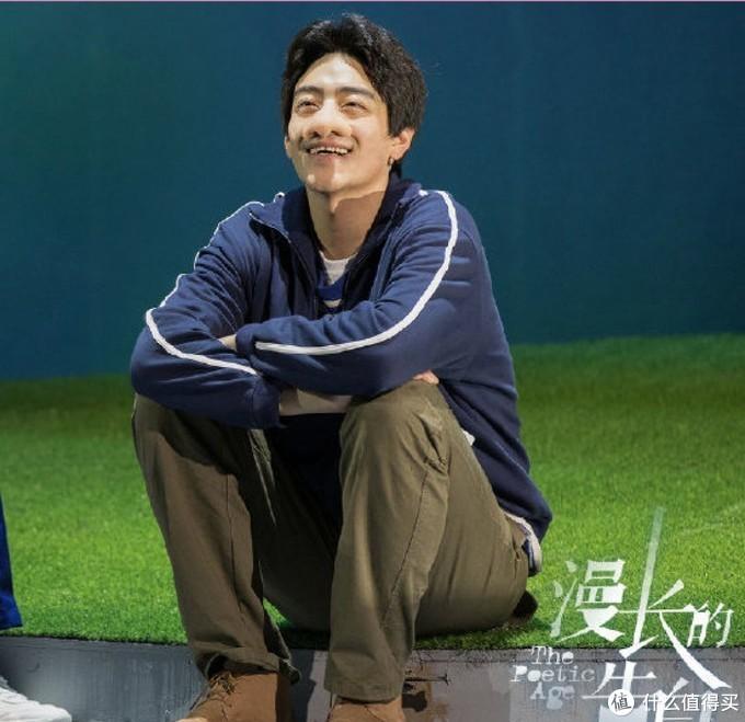 与郑云龙来场一见钟情的恋爱,让他把《漫长的告白》念给你听!