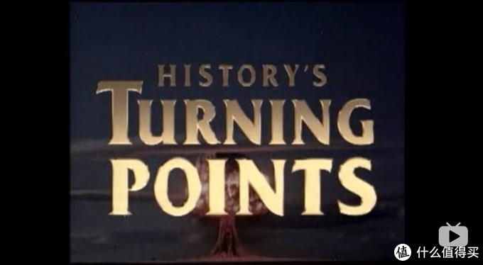 14部好看的历史纪录片,刷新你对世界过往真相的认知