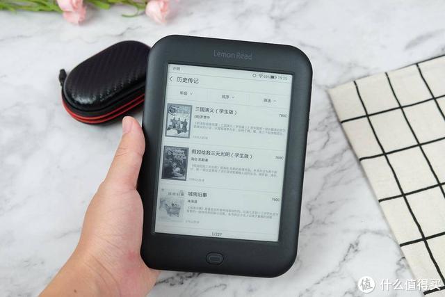 专为中小学生定制的阅读器,599元比买书便宜