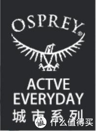 兄弟之争—Osprey家族 Tropos32与Comet30对比